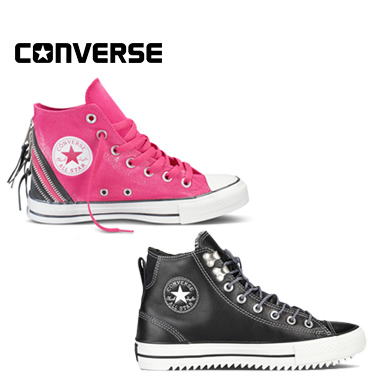 Converse Sale See Latest Sales Items & Special Offers